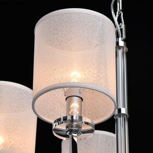 Lampă cu pandantiv Palermo Elegance 8 Chrome - 386017108 small 6