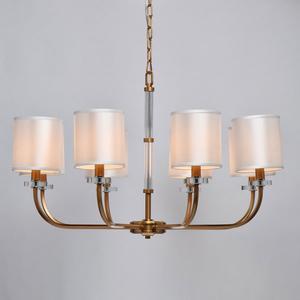 Lampă cu pandantiv Palermo Elegance 8 Alamă - 386017408 small 4