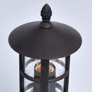 Glasgow Street 1 Lampă de podea Negru - 806041101 small 3