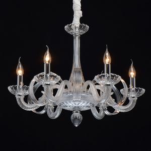 Lampa suspendată Ella Elegance 6 Chrome - 483013506 small 1