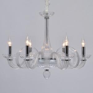 Lampa suspendată Ella Elegance 6 Chrome - 483013506 small 5