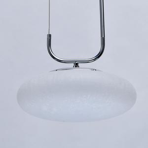 Lampa suspendată Auksis Hi-Tech 30 Silver - 722010601 small 4