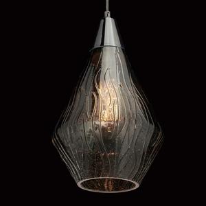 Lampa suspendată Chianti Megapolis 1 Chrome - 720011501 small 2