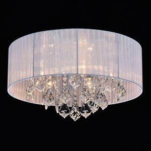 Jacqueline Elegance 6 lampă cu pandantiv crom - 465016006 small 1