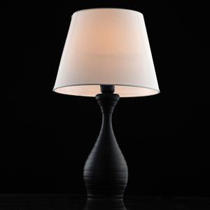 Salon Elegance 1 Lampa de masă neagră - 415033801 small 1