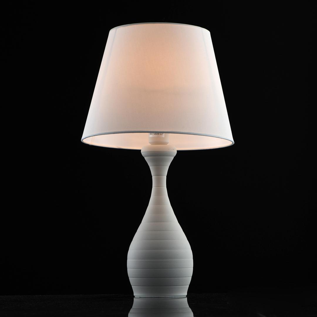 Salon Elegance 1 Lampa de masă albă - 415033901