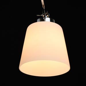 Lampa suspendată Forest Megapolis 8 Chrome - 693012308 small 1