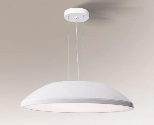 Lampa suspendată 21 SHILO WANTO 5525-B