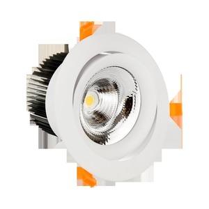 Target Mona 4 840 19w 230v 60st Alb small 0