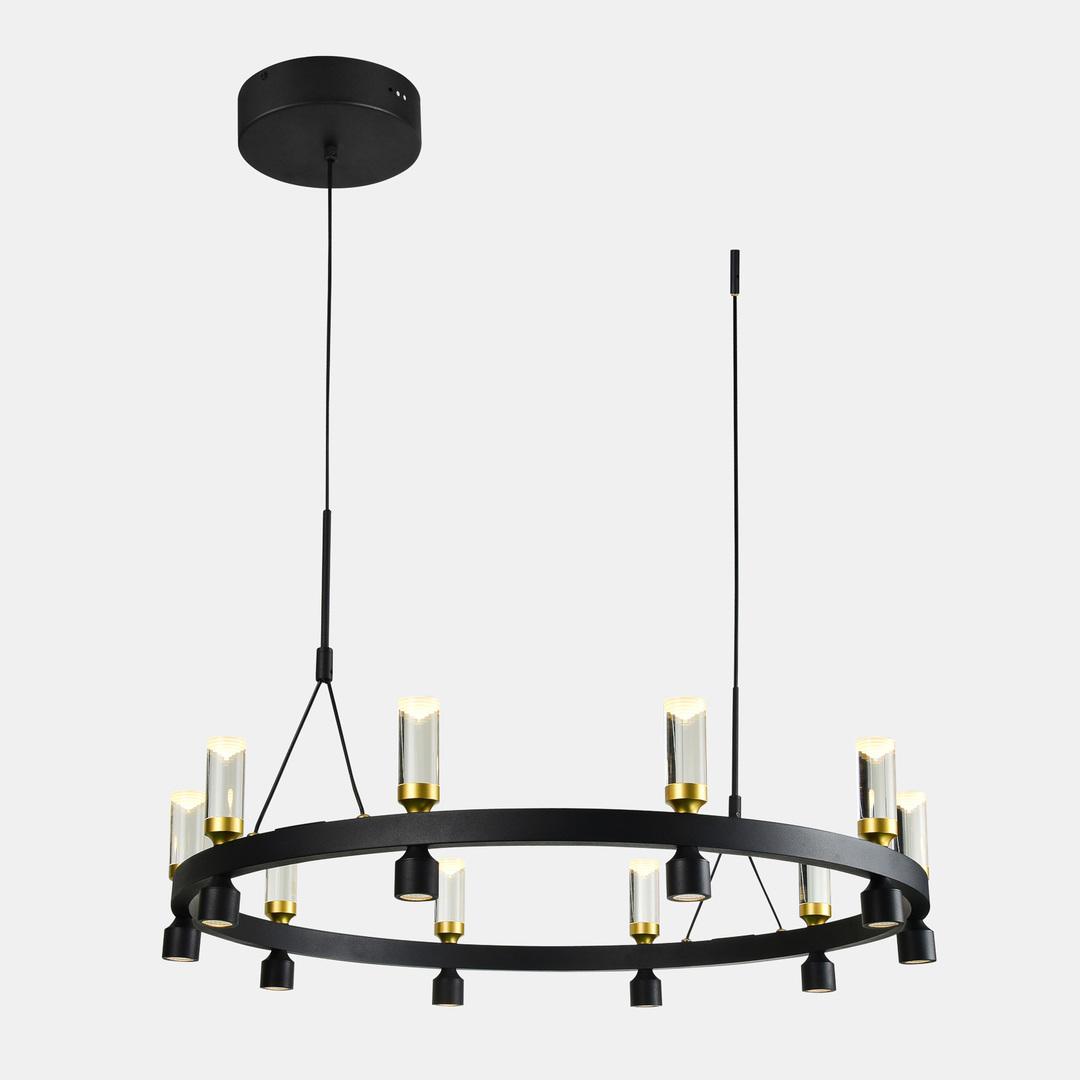 Lampă modernă suspendată cu LED Almelo