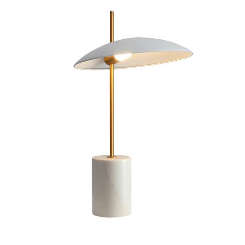 Lampă modernă de birou Vilai LED