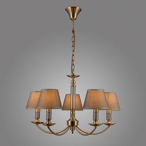 Lampă suspendată clasică Zanobi E14 cu 5 becuri small 2