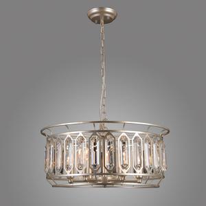 Lampă suspendată argintie Priscilla E14, cu 6 becuri small 2