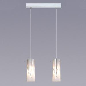 Lampă suspendată modernă Kosma E14 cu 2 becuri small 2