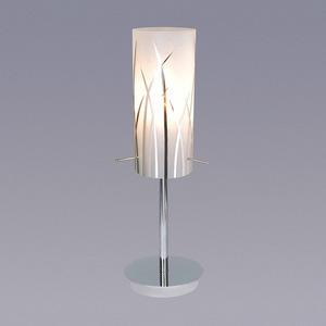 Lampă modernă de birou Kosma E14 small 0
