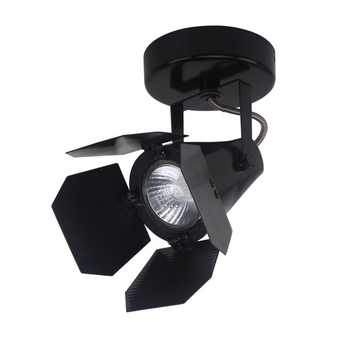 Reflector negru modern Milton GU10