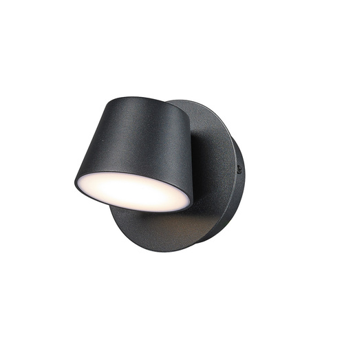 Lampă de perete modernă cu LED Kuola, neagră