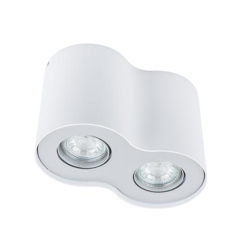 Lampă albă de suprafață cu 2 becuri Shannon GU10