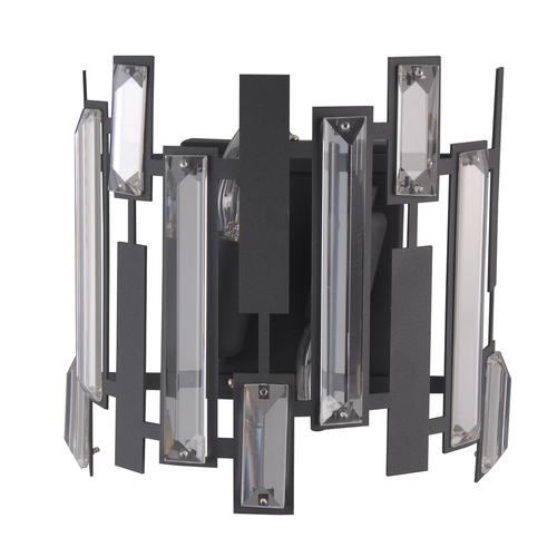 Aplica de perete cu 2 becuri Lukas E14, negru modern