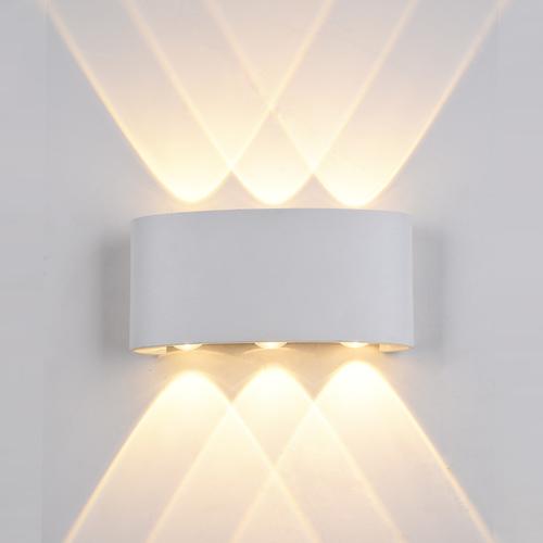 Aplica de perete cu LED Gilberto albă