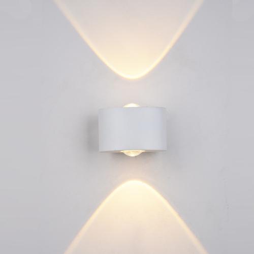 O lampă de perete modernă pentru exterior Gilberto LED